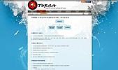 CY DESIGN (TORSA):Sub Pages
