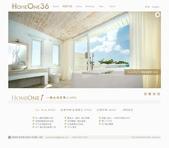 CY DESIGN (HomeOne36 後灣36):home-3.JPG