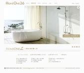 CY DESIGN (HomeOne36 後灣36):home-4.JPG