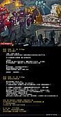 E-paper 2003~2006 回顧:20061228-百年屏縣恆春強震....