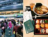20101114-Hokkaido (7):20101114-07.jpg