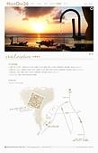 CY DESIGN (HomeOne36 後灣36):home-7.JPG