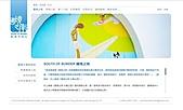 CY DESIGN (國境之南) :about