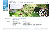 CY DESIGN (國境之南) :services
