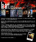 E-paper 2003~2006 回顧:20051013-LA art