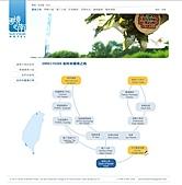 CY DESIGN (國境之南) :direcitons