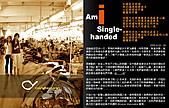 E-paper 2003~2006 回顧:20050830-Am I single-handed