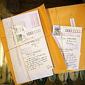 20101114-Hokkaido (7):20101114-14.jpg