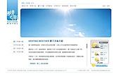CY DESIGN (國境之南) :weather