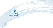 CY DESIGN (OCEAN BLUE 海餐廳):01-intro.jpg
