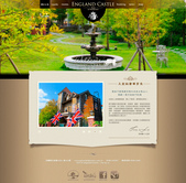 CY DESIGN (England Castle 英格蘭小古堡):