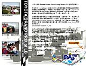 E-paper 2003~2006 回顧:20050420-Toyota Grand Prix