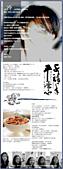 E-paper 2003~2006 回顧:20050111-冷
