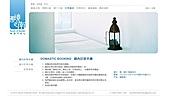 CY DESIGN (國境之南) :booking