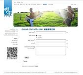 CY DESIGN (國境之南) :contact