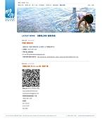 CY DESIGN (國境之南) :news