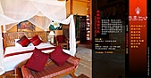 CY DESIGN (花園紅了):guest rooms 1