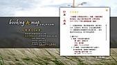 CY DESIGN (玉蘭園):2010/03 墾丁民宿‧玉蘭園 (flash web)