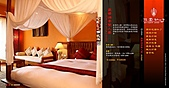 CY DESIGN (花園紅了):guest rooms 5