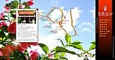 CY DESIGN (花園紅了):info / mapge page 2