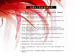 CY DESIGN (花園紅了):html pages