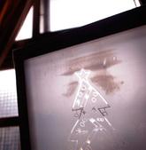 2011 MERRY XMAS - 原住民全人關懷促進協會 :18.jpg