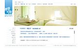 CY DESIGN (國境之南) :room