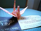 20101113-Hokkaido (6):20101113-03.jpg