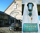 20101113-Hokkaido (6):20101113-06.jpg