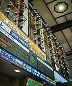 20101113-Hokkaido (6):20101113-08.jpg