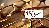 CY DESIGN (木目。手作眼鏡):frames