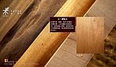 CY DESIGN (木目。手作眼鏡):wood
