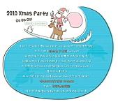 2010 Always Xmas !:2010.jpg