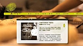 CY DESIGN (Sampler):about chef