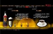 CY DESIGN (窩台北):窩台北 coffee