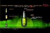 CY DESIGN (窩台北):窩台北 beer