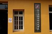 府城古蹟:IMG_5734.JPG