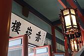 府城古蹟:IMG_5714.JPG