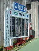 20080820日本行:P1010433.JPG