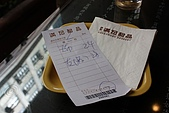 香港-滿記甜品:IMG_3509.jpg