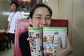 香港-上環:海安咖啡店:IMG_3463.jpg