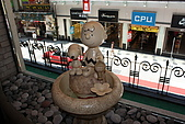 香港-Charlie Brown Cafe:IMG_3661.JPG