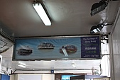 香港-天星小輪:IMG_3747.jpg