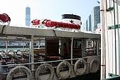 香港-天星小輪:IMG_3752.jpg