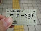 2007.07.02~07.06 OSAKA:07.02:DSC02695.jpg