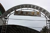 2009台東週年旅:IMG_3992.jpg