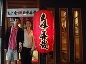 2007.07.02~07.06 OSAKA:07.04:DSC02850.jpg