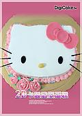 2D立體造型蛋糕:Hello Kitty造型蛋糕.jpg