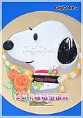2D立體造型蛋糕:史努比造型蛋糕.jpg