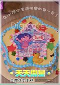 2D立體造型蛋糕:天天開星造型蛋糕jpg
